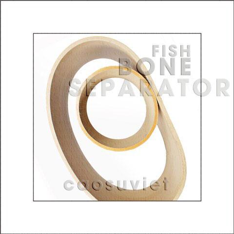 魚肉および骨の分離器